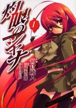 Shakugan No Shana 1 Manga