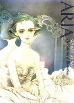 Reiko Shimizu Illustrations 1 Artbook