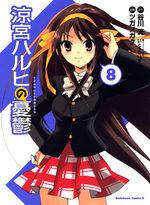 La Mélancolie de Haruhi Suzumiya 8 Manga
