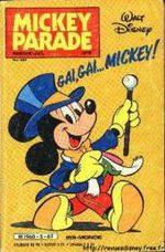Mickey Parade # 5