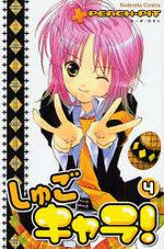 Shugo Chara! 4 Manga
