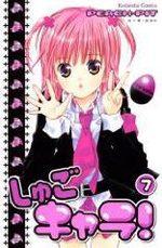 Shugo Chara! 7 Manga