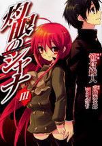 Shakugan No Shana 3 Manga