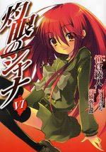 Shakugan No Shana 6 Manga