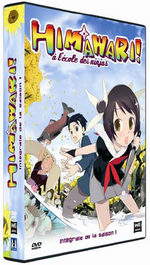 Himawari ! - Saison 1 1 Série TV animée
