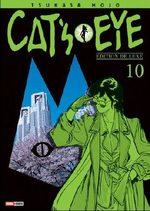 Cat's Eye 10 Manga