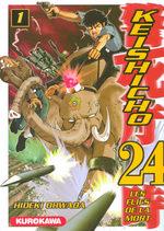 Keishicho 24 # 1