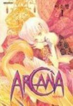 Arcana 1 Manhwa