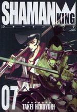 Shaman King 7