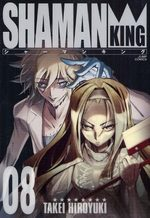 Shaman King 8