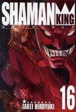 Shaman King 16