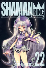 Shaman King 22