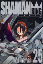 Shaman King 25
