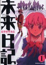 Mirai Nikki 1 Manga