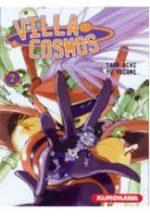 Villa Cosmos 2 Manga