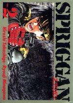 Striker 2 Manga