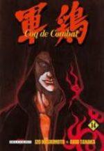 Coq de Combat 14 Manga