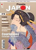 Planète Japon 13 Magazine