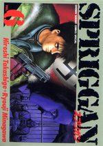 Striker 6 Manga