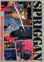 Striker 3 Manga