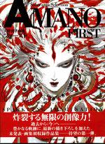 Yoshitaka Amano - First 1 Artbook