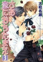 Saa Koi ni Ochitamae {Fall in LOVE with me} 3