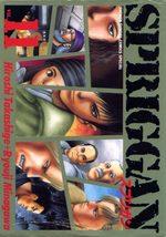 Striker 11 Manga