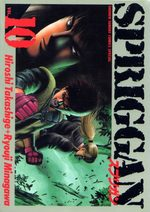 Striker 10 Manga