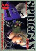 Striker 9 Manga