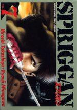 Striker 7 Manga