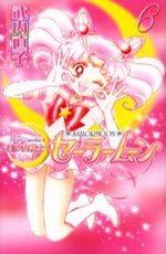 Pretty Guardian Sailor Moon 6