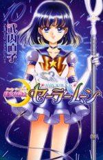 Pretty Guardian Sailor Moon 10