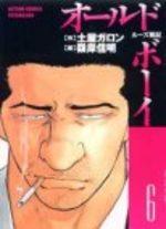 Old Boy 6 Manga