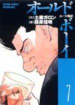 Old Boy 7 Manga