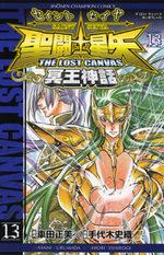 Saint Seiya - The Lost Canvas 13 Manga