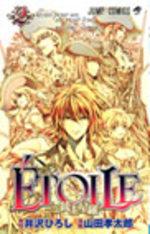 Etoile 2 Manga