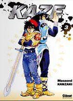 Kaze T.3 Manga