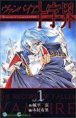 Vampire Chronicles - La Légende Du Roi Déchu 1 Manga