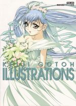 Keiji GOTOH Illustrations 1 Artbook