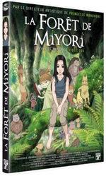 La forêt de Miyori 1 Film