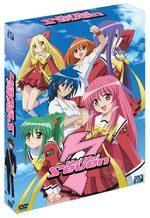 Koikoi 7 1 Série TV animée