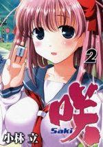 Saki 2 Manga