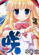 Saki 3 Manga