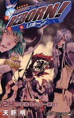 Reborn! 24 Manga