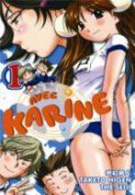 Avec Karine 1 Manga