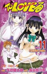 To Love Trouble 11 Manga