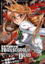 Highschool of the Dead 1