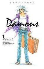 Dämons 1 Manga
