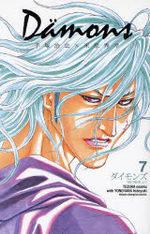 Dämons 7 Manga