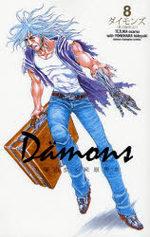 Dämons 8 Manga